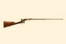 антикварное огнестрельное оружие