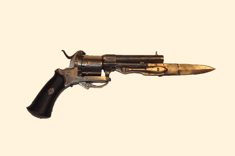где купить щгнестрельное оружие: