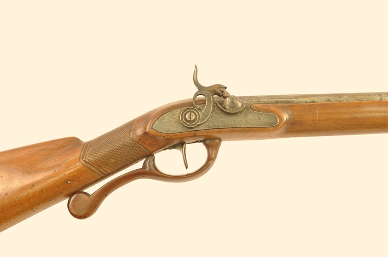 Где можно продать охотничье ружье в москве.